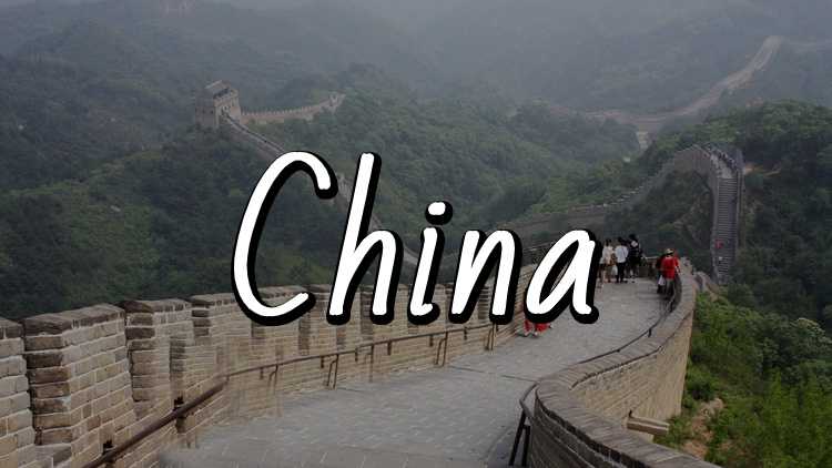 The Ultimate Travel Guide to China by Travel Done Simple