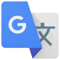 The logo for the Google Translate travel app which is the best translation app for travelers