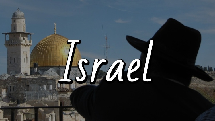 The Ultimate Travel Guide to Israel by Travel Done Simple